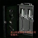 EVA泡棉裝飾盒、南京EVA泡棉化妝品內襯內託盒