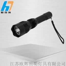 led充电防水防爆大功率手电筒,JW7230防爆大功率手电筒