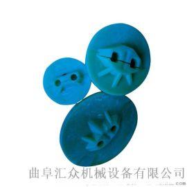 圆形管链盘片厂家直销 工程塑料