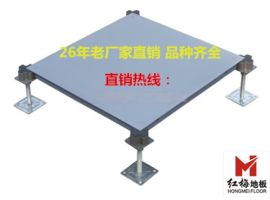 陕西红梅OA网络地板提供免费上门测量服务