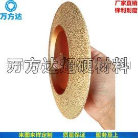 钎焊金刚石砂轮 角磨机用磨球墨铸铁用钎焊金刚石砂轮