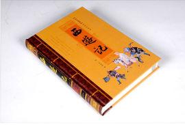 专业书刊印刷中文外文图书出版 古典文学书定制