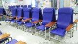 廣東KZ001門診豪華鋼制輸液椅廠家