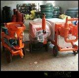 西藏昌都铁路注浆泵建筑工地砂浆泵公路砂浆注浆泵