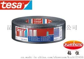 tesa4663高负荷管道胶带现货供应