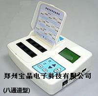 CL-BIII农药残留检测仪|农残速测仪