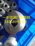 75平双,双螺杆造粒机料筒筒体,螺纹元件