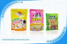 宠物饲料包装袋
