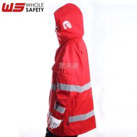 應急搶險救援服 阻燃防靜電防水 熒光 定制阻燃防靜電應急救援服