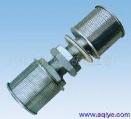 不锈钢双头管式水帽 (S53-6-A)