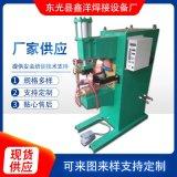 厂家供应闪光对焊机可定制