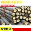 功能材质合金钢 宁海合结钢38crsi合金钢