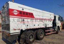 北京粉料撒布车租赁 出租粉料撒布车