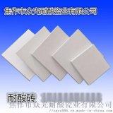 湖北武汉耐酸砖,素面耐酸砖、耐酸瓷砖防腐好