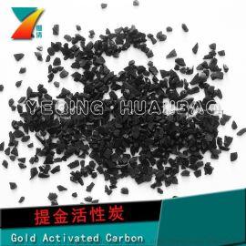 1100碘值椰壳提金活性炭 印尼原料椰壳提金活性炭