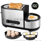德国Aicok三明治面包机早餐可煮蒸煎蛋