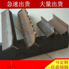 热轧成型小规格T型钢,上海T型钢大**