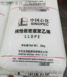高压线性聚乙烯EGF-35B中天合创LLDPE