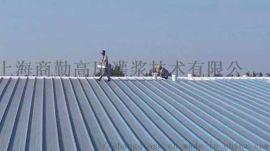 纯丙烯酸屋面防水涂料 彩钢瓦金属屋面防水涂料