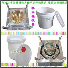 PE塑料机油桶模具机油桶模具供应商