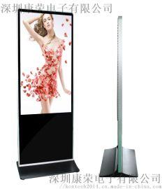 55寸立式广告机 落地式广告机 触摸一体机
