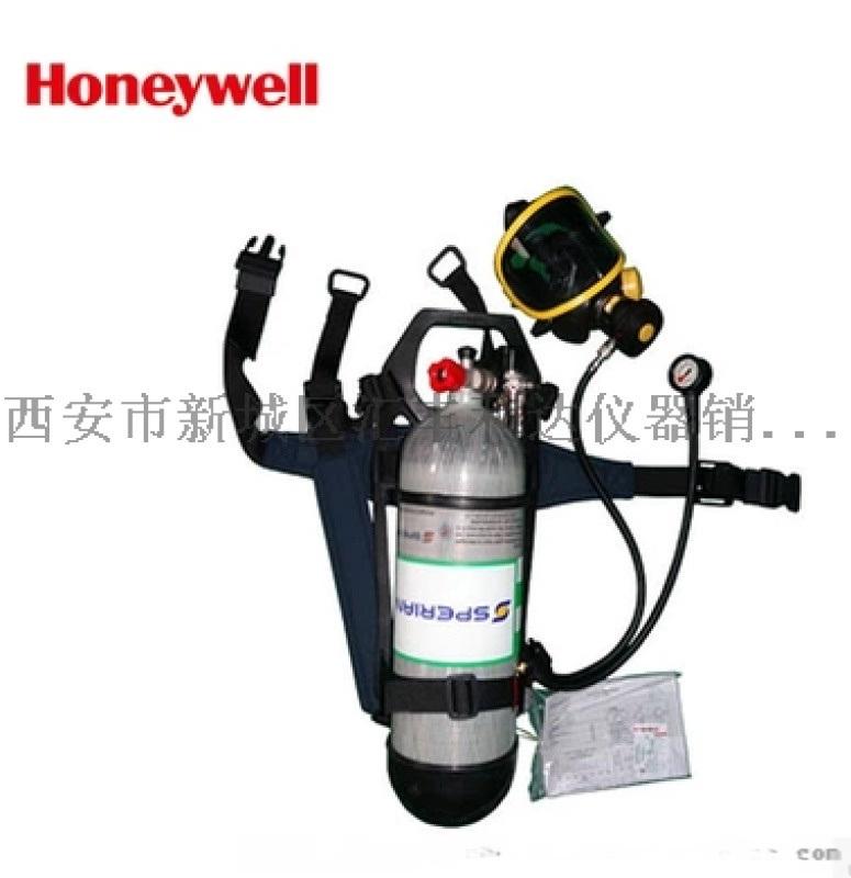 哪里可以买到带3C空气呼吸器13772489292