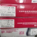 金桥JQ-308L不锈钢药芯焊丝