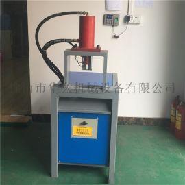 华久机械厂家生产防盗网冲孔机 液压方管冲断机 冲弧机