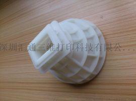 3D打印手板模型制作塑胶配件五金模具树脂模型