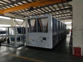 低温防爆冷水机组 低温防爆冷冻机