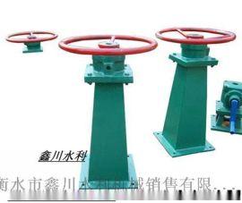 鑫川水利SLQ-5T手轮轮式启闭机