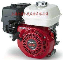 供应汽油发动机GX160风冷5HP排量163CC