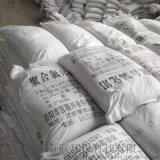 聚合氯化鋁生產廠家 皮革廢水處理 洛陽百聯環保