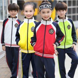 小学生校服春秋冬季套装运动儿童服装幼儿园服