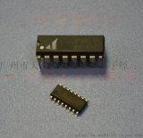 語音晶片AP89010語音IC