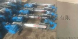 FLJ-400型风动链锯 气动链锯防爆气动链锯