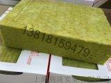 上海櫻花岩棉公司 烤箱用保溫板