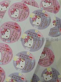不干胶标签食品标签印刷厂家