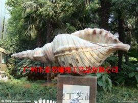 广州豪晋 玻璃钢海螺仿真雕塑工艺品厂家直销
