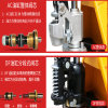 遼陽地牛,手動液壓搬運車廠家-瀋陽興隆瑞