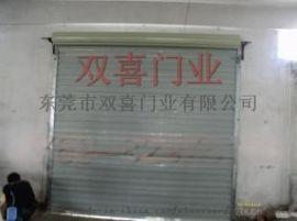 塘厦镇做修卷帘门修换电动门电机配遥控保修一年