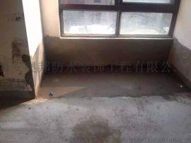 飘窗防水怎么做 屋面防水材料有哪些 西安奥邦防水装