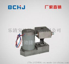 CT25永磁直流电机