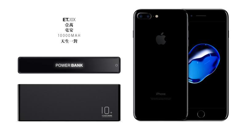 10000MA私模手机移动电源 充电宝礼品定制工厂