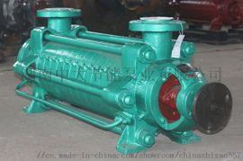 多级锅炉给水泵DG46-50*3锅炉泵的佼佼者