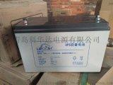 保定理士蓄电池厂家出货量大质优