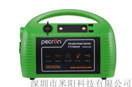 米阳P1500Ⅱ检测仪器后备电源户外应急移动电源