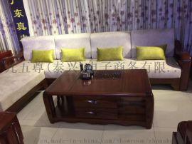 厂家直销九五尊家具实木沙发中式家具带贵妃位