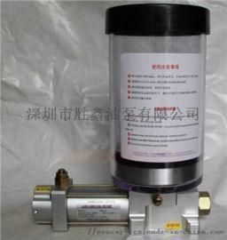 供应气动干油泵代替SM型 南京贝奇尔 气动润滑油脂泵DPG-881