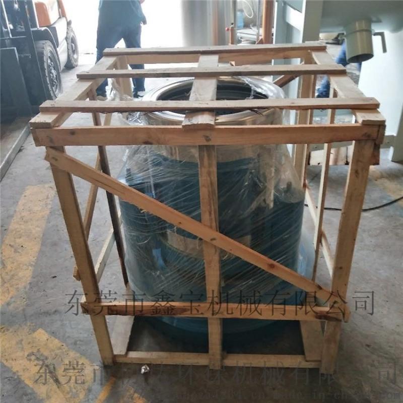 惠州多功能小型脱水机,汽车美容脱水机高效节能